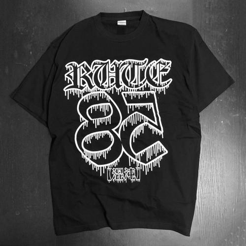 RUTE58 T