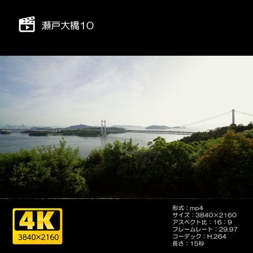瀬戸大橋10