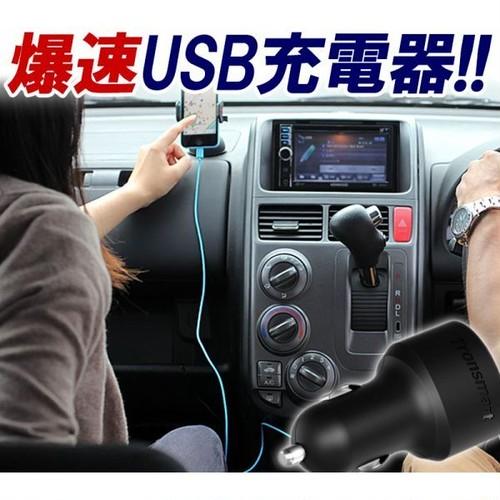 iitrust車用FMトランスミッター bluetooth3.0 高音質 ハンズフリー通話 液晶ディスプレイ 車載充電器D008-C-BLK