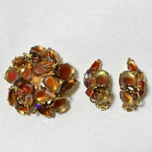 Vintage Frosted Glass Bijoux Earrings & Blooch Made In West Germany