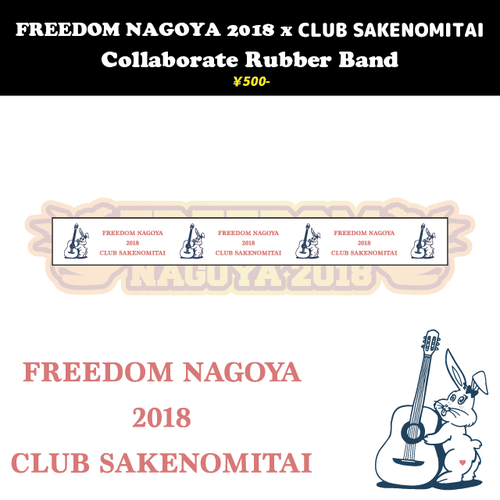 FREEDOM NAGOYA 2018 x CLUB SAKENOMITAI コラボラバーバンド