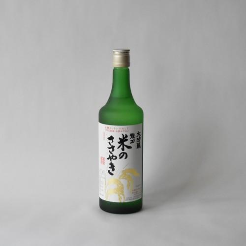 龍力 米のささやき 大吟醸 720ml