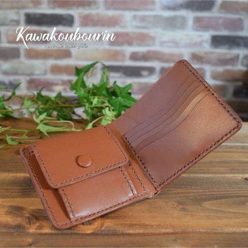 【オーダーメイド制作例】2つ折り財布