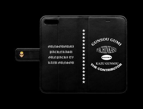 iPhone 8 Plus / 7 Plus手帳型ケース