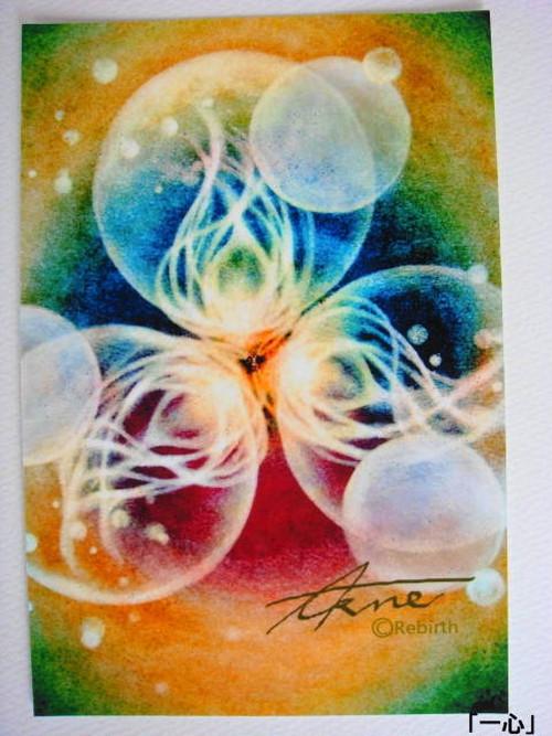 「一心」曼荼羅アートポストカード