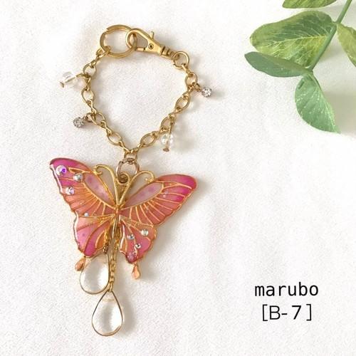蝶々×バッグチャーム(ピンク)