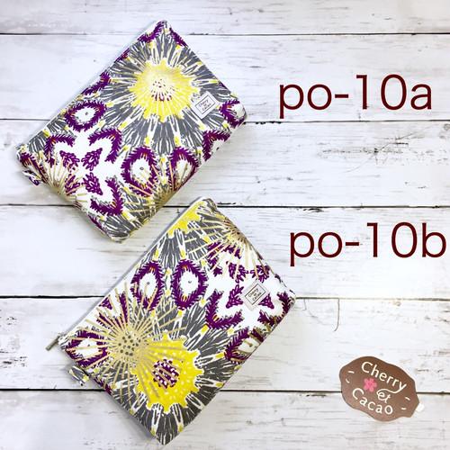 ポーチ アフリカンファブリック(日本縫製) 花火 パープル アフリカ エスニック ガーナ