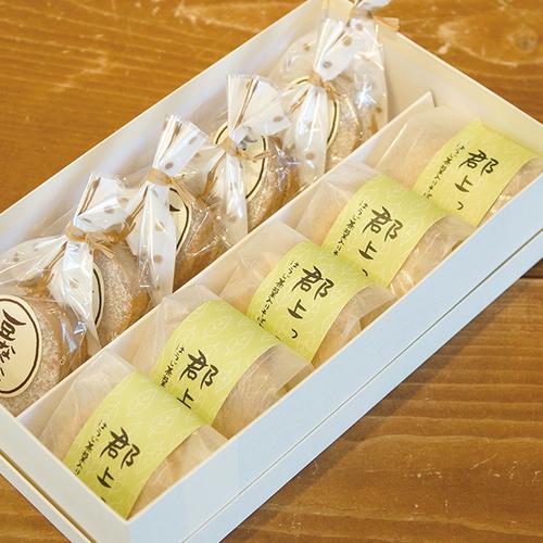 【10個】郡上っこ・豆なかなセット