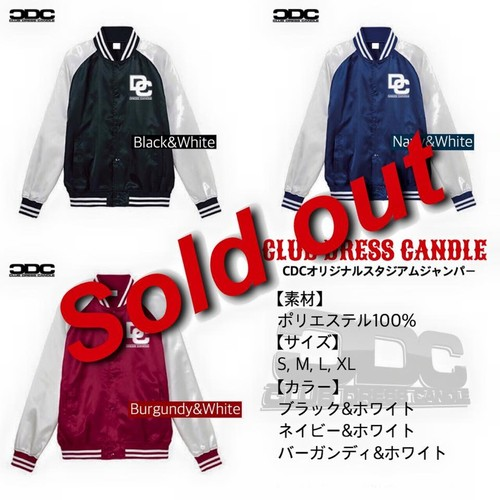 CDC Original stadium jacket