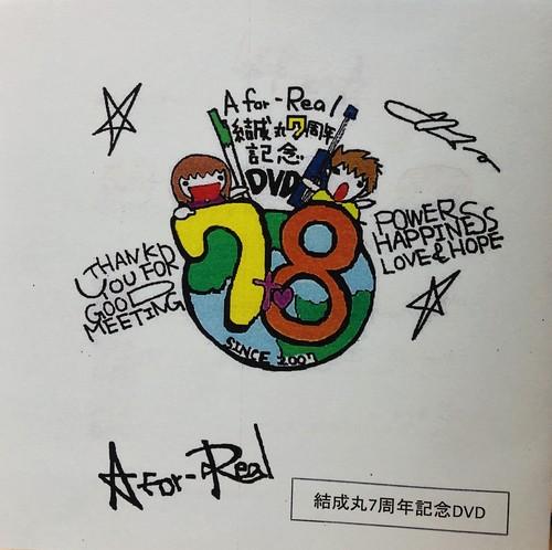 DVD 【 結成丸7周年記念 7 to 8 】