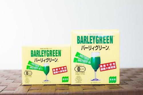 バーリィーグリーン(青汁) 3g×60包