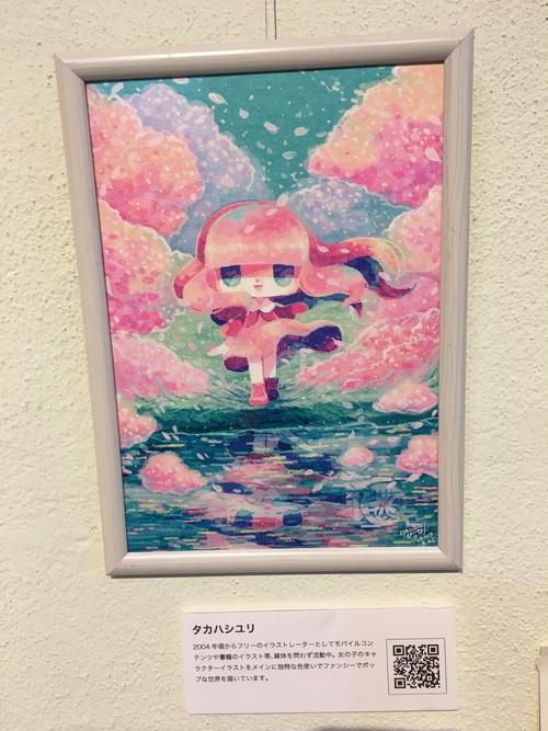 タカハシユリ「一葉ざくら展」展示作品