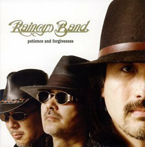 Rainey's Band「Patience and Forgiveness」