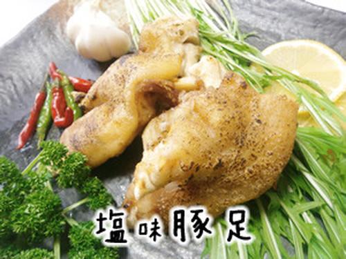 塩味豚足(2本)