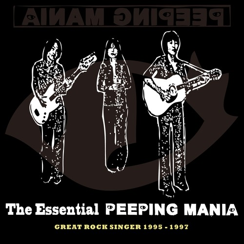 【CD】加地等 & PEEPING MANIA 「The Essential PEEPING MANIA」 [KBR-010]
