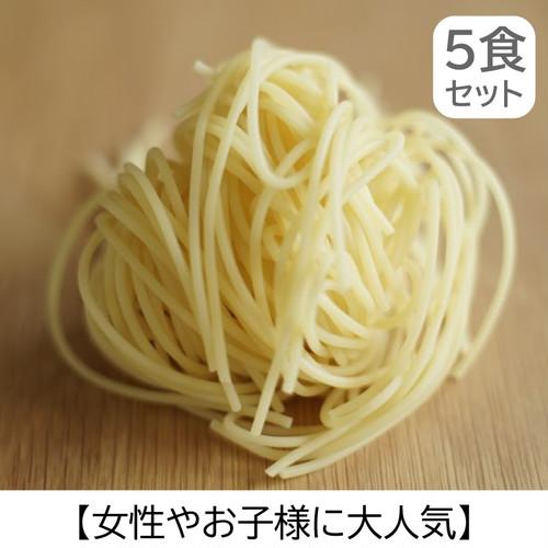 【淡路島生パスタ】モッチリーニ(120g)× 5食セット【P0002-5】