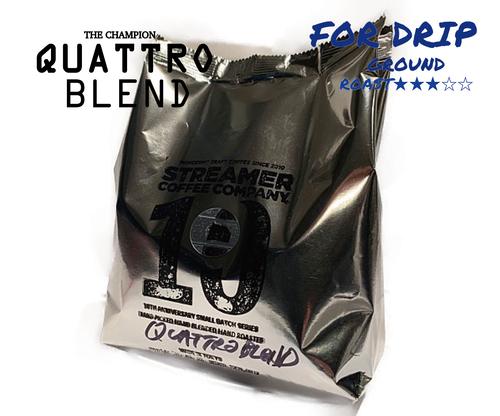 クアトロブレンド  コーヒー QUATTRO BLEND  220g  挽いた豆(ブラジル・ホンジュラス・エチオピア・ラオス)