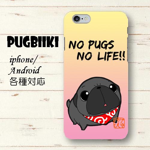 上向きパグ(黒パグ)ハードスマホケースiPhone(plus除く)/Android S・M各種
