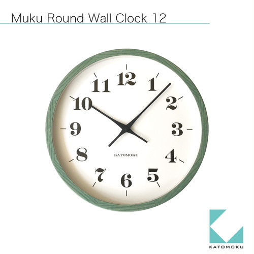 KATOMOKU muku round wall clock 12 グリーン km-97GRC 電波時計