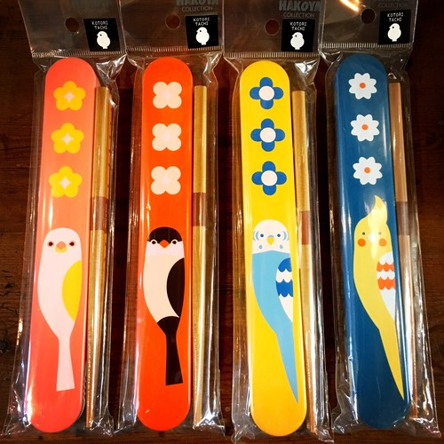箸箱set  トリ4種類