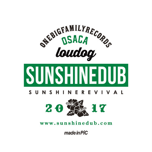 SUNSHINE DUB / sunshine revival