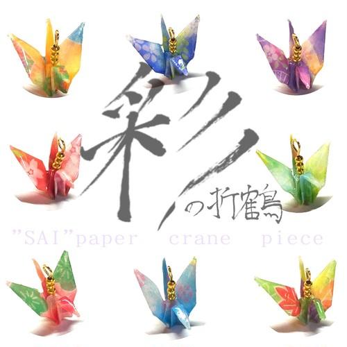 彩の折り鶴樹脂ピアス