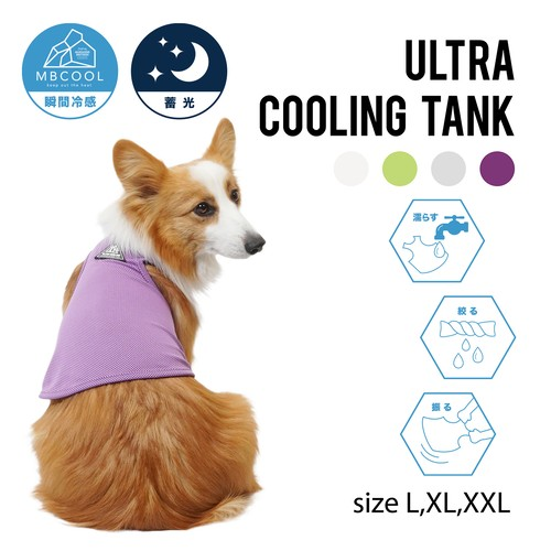ULTRA COOLING TANK(L,XL,XXL) ウルトラクーリングタンク