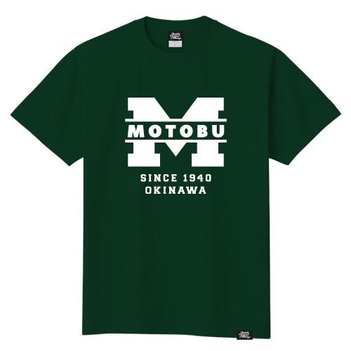 MOTOBU TOWN