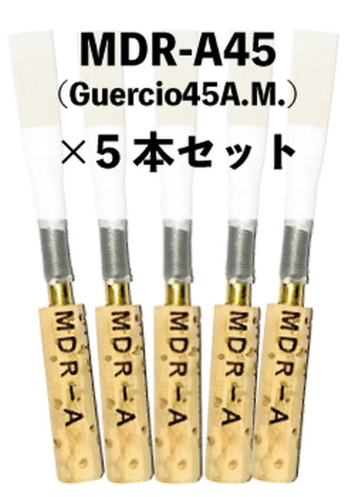 MDR-A45(Guercio45A.M.)×5本セット