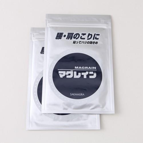 【美鍼の後継品】マグレインクリア(240粒×2袋セット)
