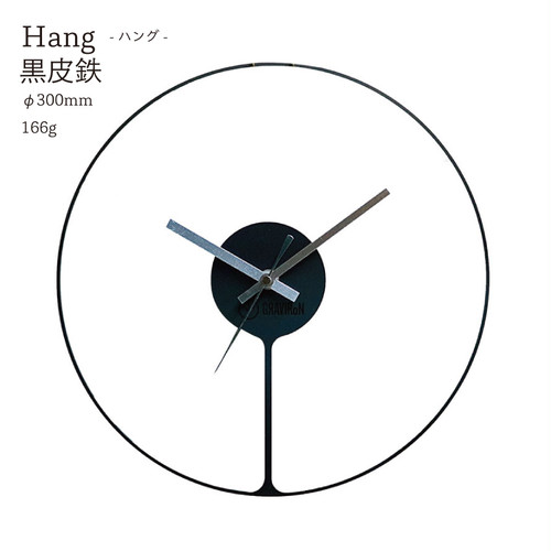 Hang 掛け時計 - GRAVIRoN(グラビロン)