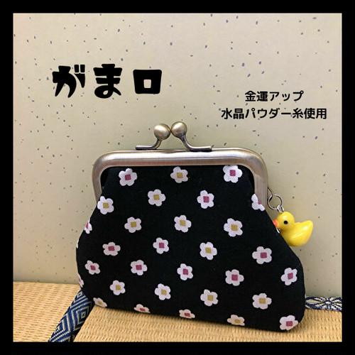 和柄 小花柄 がま口 ポーチ / 黒