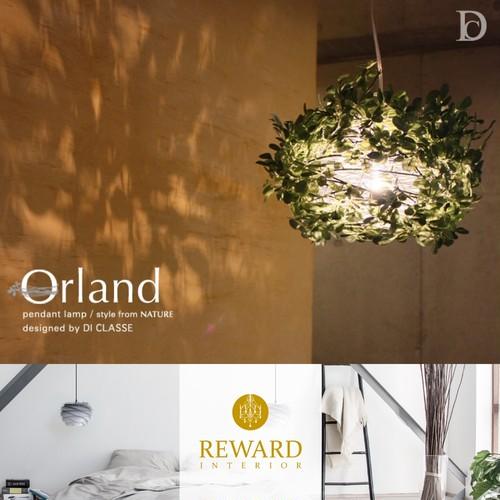 影を愉しむ照明 Orland ペンダントランプ DI-CLASSE