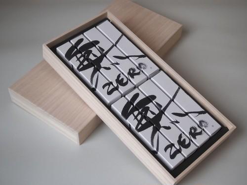 進物用 お線香 ◆ 無 ZERO 8サック(箱)入り  桐箱