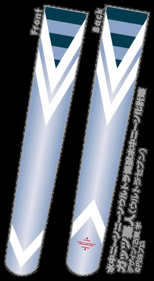 水中ニーソニーソ(ガッツ星人)