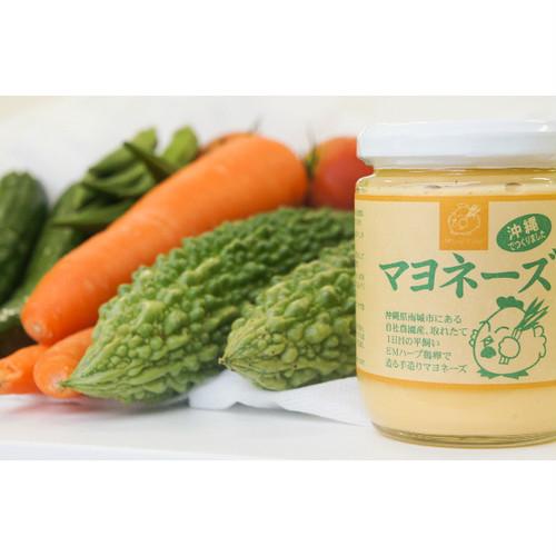 F.沖縄島野菜とマヨネーズ(210g 2本) セット