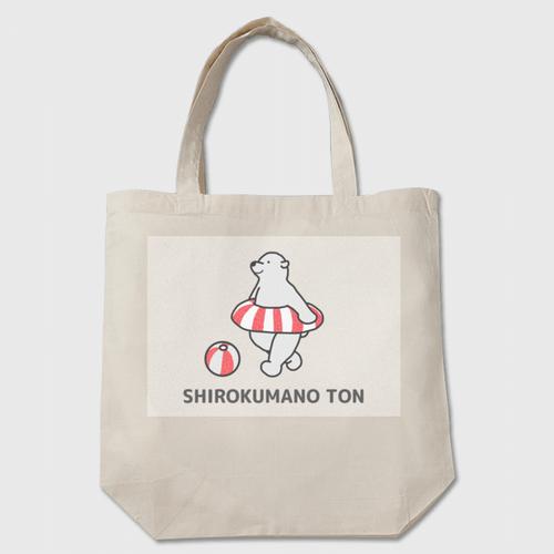 トートバッグ Ton(ビーチ)