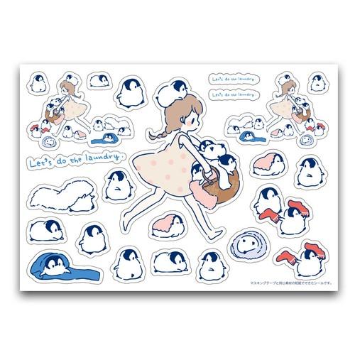 マスキングシール もこもこペンギンタイム2