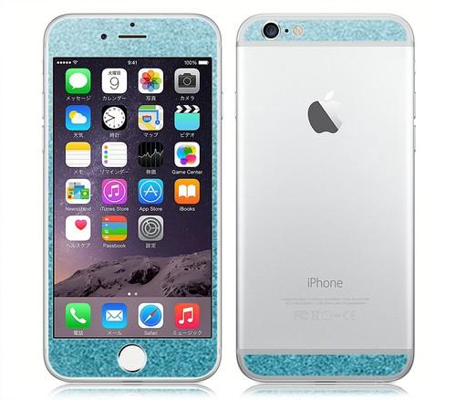 iPhone6、iPhone6Plus用 両面カスタムデザイン液晶フィルムシール(ラメコーラルグリーン)