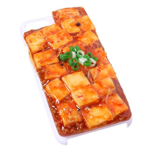 [8039]食品サンプル屋さんのスマホケース(iPhone7/iPhone8:麻婆豆腐)【メール便不可】