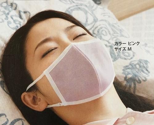 BSファイン おやすみマスク(M・L)2枚組 男女兼用
