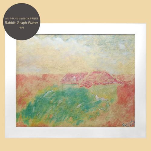 【リトグラフ】絵画作品タイトル「秋-草原と小さな庭-」水彩画・その他