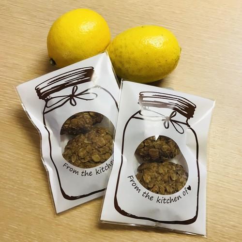 【キオクッキー・レモン味・5袋入り】1袋25g × 2枚入り