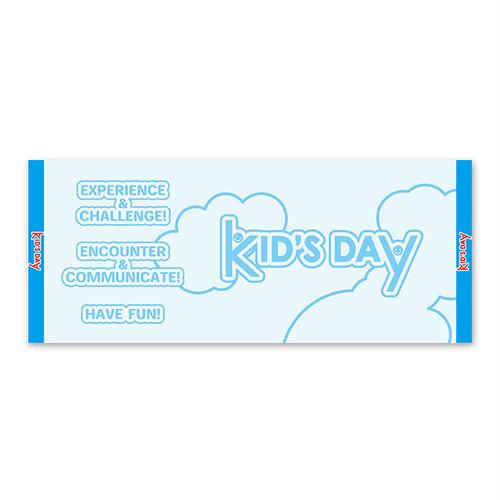 KID'S DAY フェイスタオル