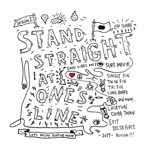 ダウンロード(PC用)Session1[STAND STRAIGHT AT ONE'S LINE]