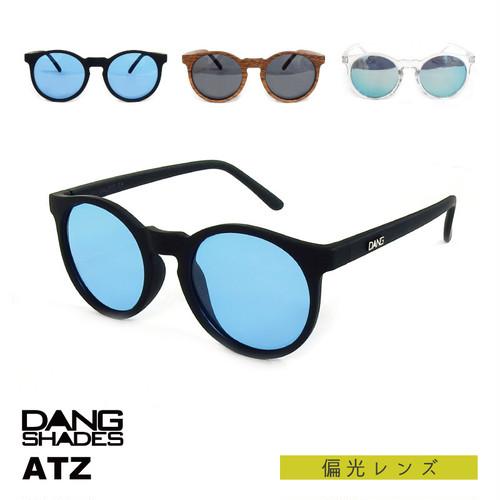 DANG SHADES (ダン・シェイディーズ) ATZ //偏光レンズ サングラス ケース 付属 アウトドア ユニセックス メンズ レディース キャンプ ウィンター スポーツ スノボ スキー 紫外線 メガネ 眼鏡 グラス おしゃれ かっこいい カラー ライト 運転 ドライブ