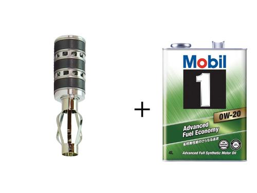 ろ紙が無い事が不安な方へ…3P-N+Mobil 1™ 0W-20 4ℓ