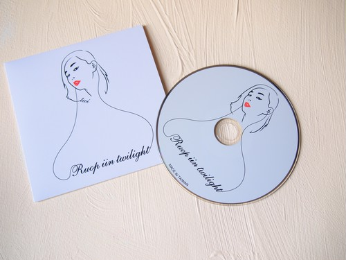 "CD   ""Ruop iin twilight"""