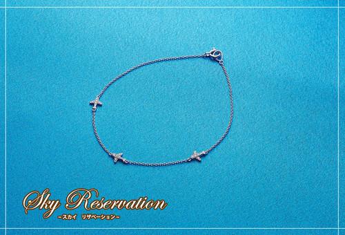 Sky Reservation(スカイ リザベーション)K18WG×ダイヤモンド 飛行機ブレスレット
