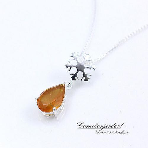 天然石 カーネリアン×雪の結晶ネックレス